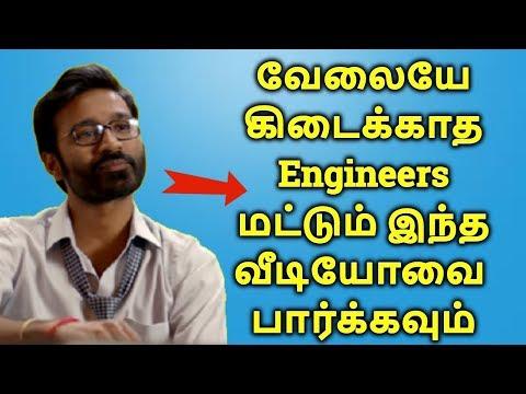 How To Find A Engineering Job In Chennai Taminadu| Freshers Jobs| தமிழில்