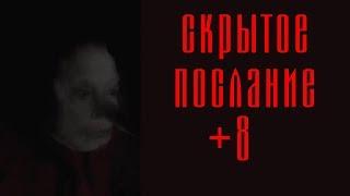 Скрытое послание и еще 8 интересных моментов и теорий по 15 серии 3 сезона Твин Пикс