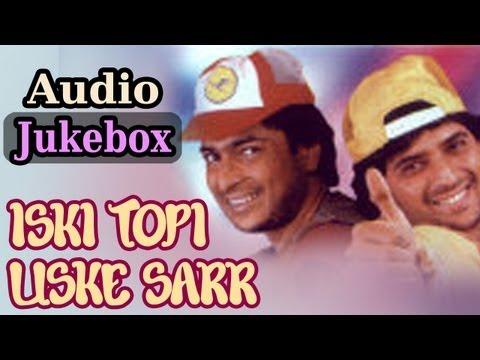 Iski Topi Uske Sarr - All Songs - Sunny Deol - Divya Dutta - Kumar Sanu - Udit Narayan