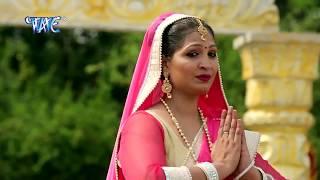 GANGA MATA BHAJAN - बनल रहे मोरे नइहर ससुरवा - Raur Mahima Nirala - Radha Pandey - Bhojpuri Bhajan