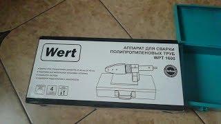 Отзыв, обзор паяльника для ППТ Wert WPT1600