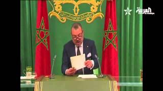 العاهل المغربي يحيي ذكرى المسيرة الخضراء من الصحراء الغربية