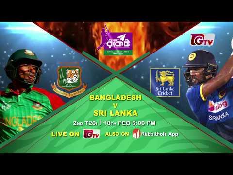 Bangladesh vs Sri Lanka | T20 Series 2018 | 2nd T20 | Promo
