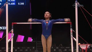 Yilin in 4-way tie World Champ in Uneven Bars - Universal Sports