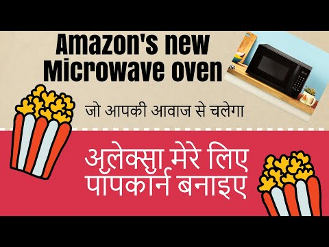 amazon-smart-microwave-oven-controlled-by-aleaxa