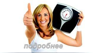 Таблетки Talia. Жиросжигающие таблетки Talia эффективный способ похудеть в домашних условиях
