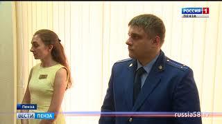 Суд вынес приговор пензенскому инспектору ДПС