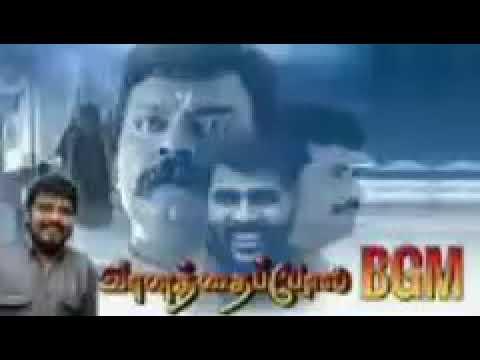 Vanathai Pola Full Movie Audio