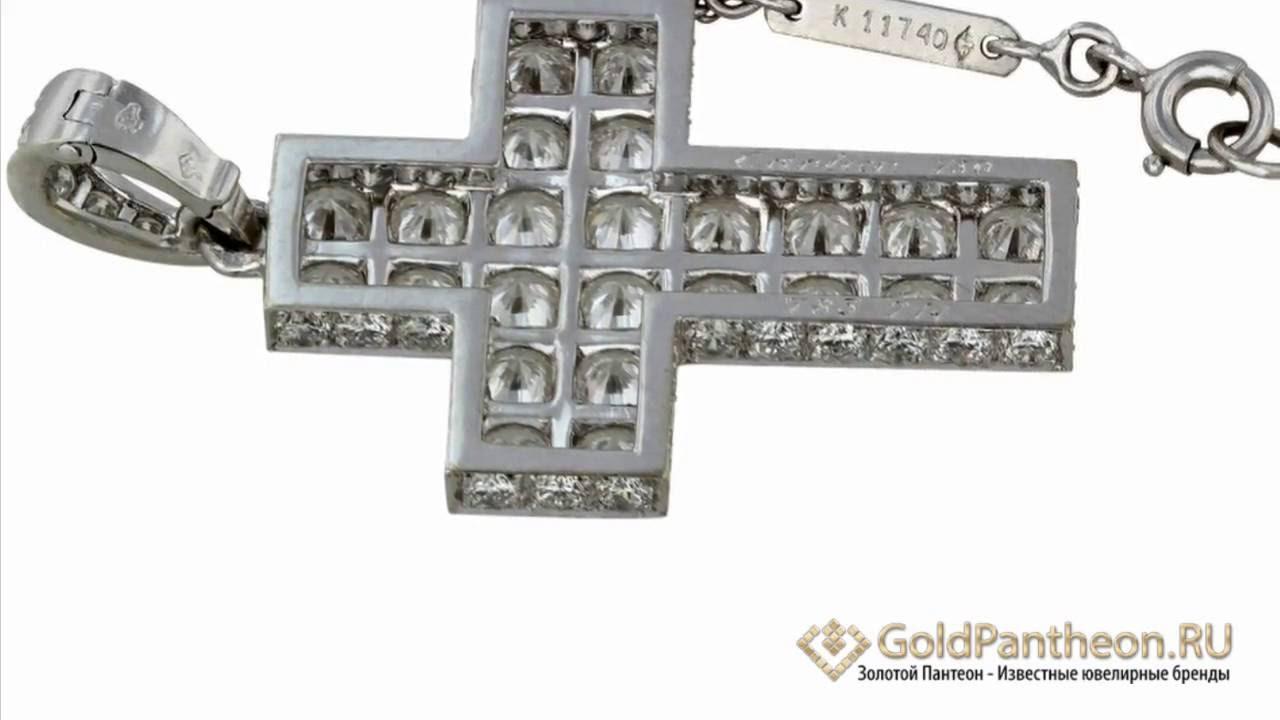 Православный крест из белого золота с бриллиантами - YouTube