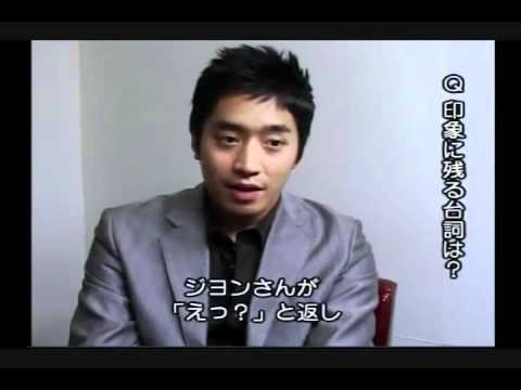 Eric Interview.wmv