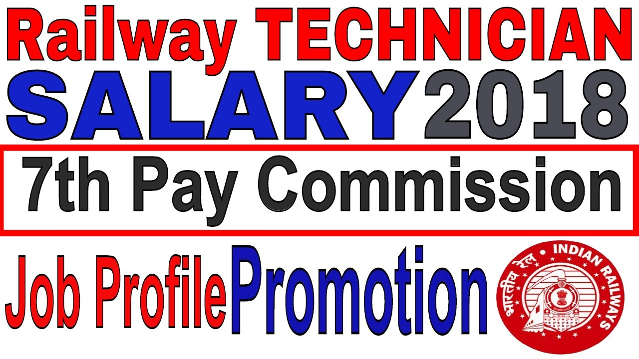 Railway Technician salary after 7th pay commission 2018 | Job Profile |  Promotion | Allowances perks
