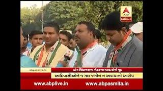 kon banse CM: mood of dang assembly  seat