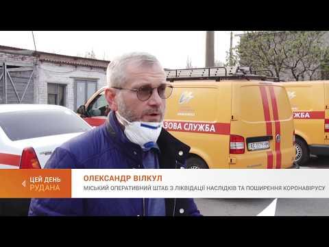 Компания Криворожгаз передала средства защиты криворожским медикам