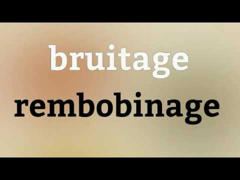 bruitage rembobinage