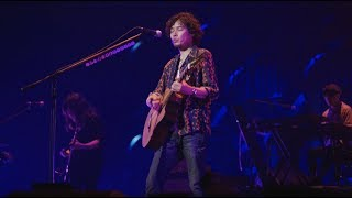 斉藤和義 - 「カラー」(Live Ver.)