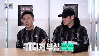 [진짜사나이300 선공개] 이상윤과 매니저가 '동반 입대'를요?!
