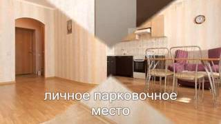 Апартаменты студия посуточно в Казани