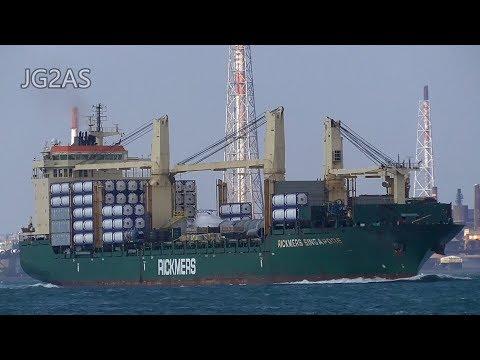 M/V RICKMERS SINGAPORE 多目的貨物船 2017-FEB