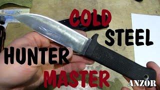 НОЖ Cold Steel Master Hunter - ЗАТОЧКА до строгания волоса, HHT тест