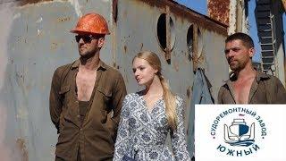 Как Лиза Пескова завод в Крыму спасала