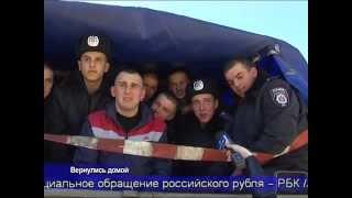 Возвращение домой: очередная группа крымских солдат смогла выбраться с Украины