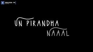 Happy birthday Black screen lyrics|💕 ulaga pookalin vaasam song💕|420 BGM