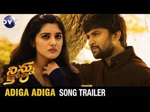 Ninnu Kori Songs | Adiga Adiga Song Trailer | Nani | Nivetha Thomas | Aadhi Pinisetty | Gopi Sundar