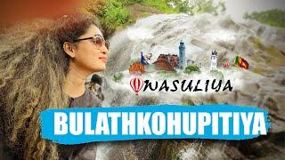 Travel with Wasuliya - වාසුළිය | Bulathkohupitiya | Travel Magazine @Sri Lanka Rupavahini Thumbnail