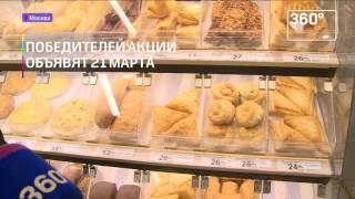 Супермаркет предложил покупателям сменить фамилию за 50 тыс. рублей