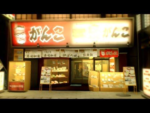高級 7 龍 如く 寿司 が