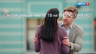 Осколки 20-21 серия смотреть онлайн сериал 2018 анонс   премьера новые серии