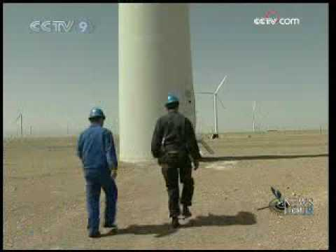 China plans new energy development program - 01 Jun 09