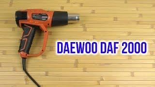 Розпакування Daewoo DAF 2000
