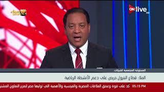 م.طارق الملا: قطاع البترول حريص علي دعم الأنشطة الرياضية