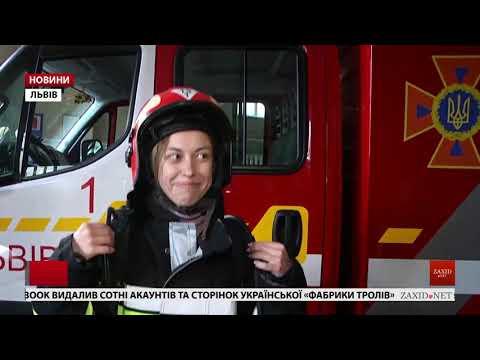 Zaxid.Net: Головні новини Львова за 17 вересня