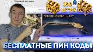 КУДА ПОТРАТИТЬ БОНУС БАЛЛЫ WARFACE - Лайфхаки варфейс #1