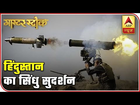 40,000 Soldiers, 700 Tanks, 300 Cannons, Take A Look At Sindhu Sudarshan | ABP News