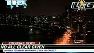【國際新聞_地震】加拿大外海餘震未斷 海嘯警報暫解除