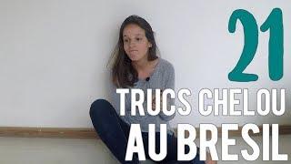 21 TRUCS BIZARRES AU BRÉSIL