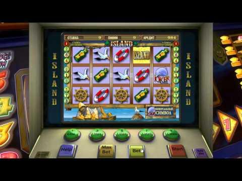 Игровые автоматы гаражи бесплатно