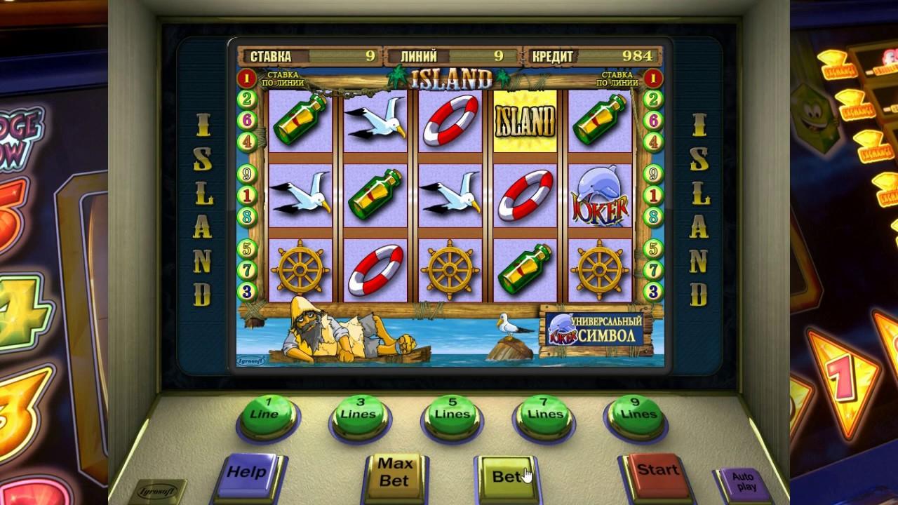 Играть остров казино вулкан бесплатно без регистрации казино фараон регистрация играть онлайн бесплатно