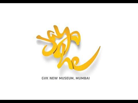 Jaya He GVK New Museum, Mumbai
