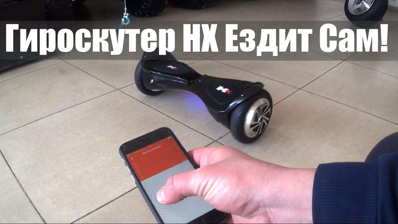 Гироскутер мини сигвей купить Киев. Приседание на сигвее. - YouTube