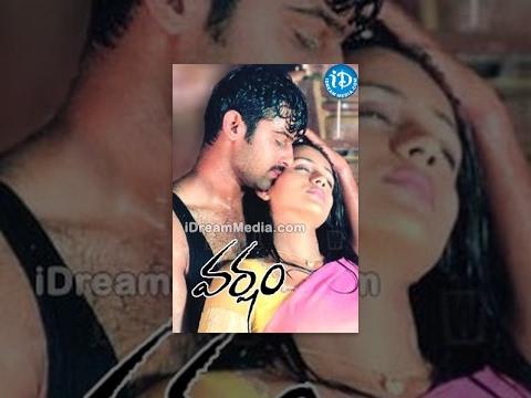 Varsham Telugu Full Movie || Prabhas, Trisha, Gopichand || Sobhan || Devi Sri Prasad