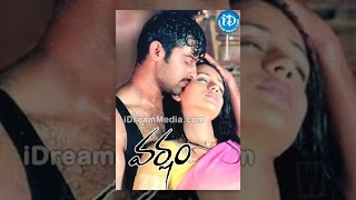 Repeat youtube video Varsham Telugu Full Movie || Prabhas, Trisha, Gopichand || Sobhan || Devi Sri Prasad