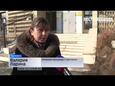 Сокращенные работники в Партизанске полгода не могут получить зарплату