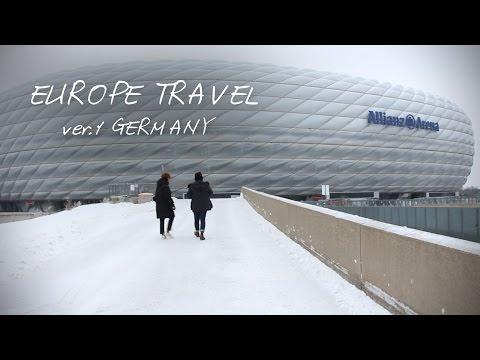 유럽여행 EUROPE TRAVEL Ver.1 GERMANY - MUNICH
