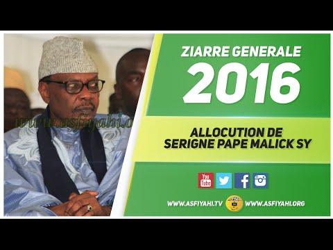 ZIARRE GENERALE 2016 - L' Allocution de Serigne Pape Malick SY Khalifa
