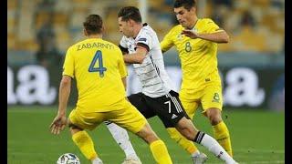 Германия Украина чего ждать от матча Лиги наций