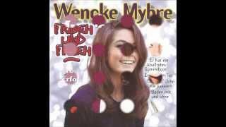 Wencke Myhre, Lolita & Karel Gott mit... James Last